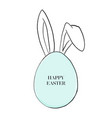 happy easter everyone big blue easter egg with vector image
