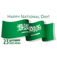 happy national day saudi arabia congratulation vector image vector image