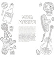 Mexico Card Template vector image vector image