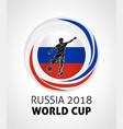football championship logo flag russia vector image
