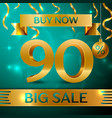 gold big sale ninety percent for discount vector image vector image