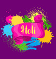 happy holi colorful background card with paint vector image