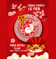 zodiac rat chinese new year with golden coins vector image vector image