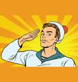 beautiful sailor salutes the marine profession vector image