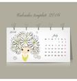Calendar 2016 july month Season girls design vector image