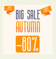 drawing with discounts on 80 25 and 50 vector image vector image