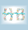 happy birthday floral letters with blue ribbons vector image