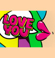 love you word bubble vector image vector image