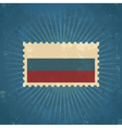 Retro Russia Flag Postage Stamp vector image