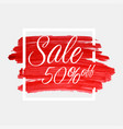 sale 50 percent off lettering on watercolor vector image