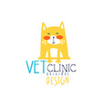 vet clinic logo template original design colorful vector image vector image
