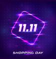 global shopping festival vector image