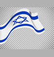 israel flag on transparent background vector image vector image