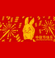 mid autumn festival rabbit bunny vector image vector image