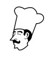 simple chef avatar vector image
