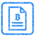 bitcoin price page framed stamp vector image vector image