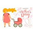 happy mothers s day cartoon card with trendy big vector image vector image
