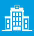 hospital icon white vector image vector image