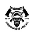lumberjack skull with crossed axes design element vector image