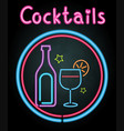 neon light design for cocktails vector image