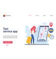online car service app flat vector image