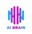 brain logo colored silhouette design vector image