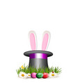 easter clip art for greeting card with bunny vector image