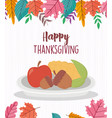 happy thanksgiving day corn apple and acorns vector image