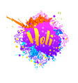 holi holiday greeting abstract logo emblem vector image
