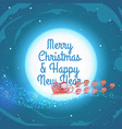 merry christmas cute kawaii character vector image vector image