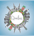 quebec skyline with gray buildings blue sky and vector image vector image
