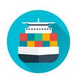 sea transportation logistic sea freight cargo vector image