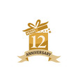 12 years gift box ribbon anniversary vector image vector image