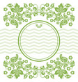green leaves floral frame background vector image vector image