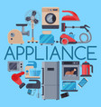 home appliances round pattern vector image vector image