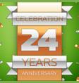 twenty four years anniversary celebration design vector image vector image