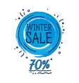 wintersale banner discount vector image