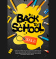 back to school sale poster and banner with vector image vector image