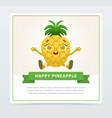 cute humanized ananas fruit character happy vector image