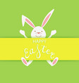 easter greeting card with text happy easter vector image vector image