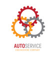autoservice logo template with gears vector image