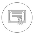 certificate icon black color in circle vector image