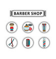 flat barber shop tools icon vector image vector image