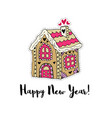 merry christmas and a happy new year cartoon vector image vector image