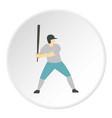 professional baseball player icon circle vector image