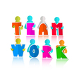 Team Title with Paper Cut People vector image vector image