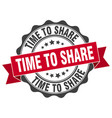 time to share stamp sign seal vector image vector image