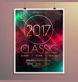 2017 new year party event flyer template with vector image vector image