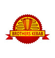 emblem kebab icon template vector image vector image
