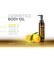 lemon body oil realistic bottles mockup 3d vector image vector image